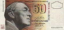 50 markkaa reverse