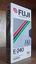 FUJI E-240 videocassette (16584486865).jpg