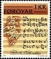 Faroe stamp 060 music notes.jpg