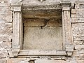 Fenestron daté de 1591. Belvoir.jpg