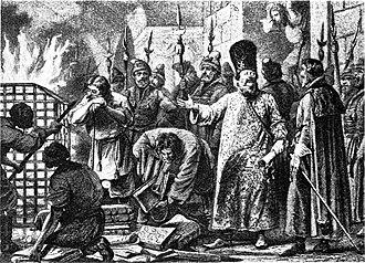 Mestnichestvo - Burning pedigree books in 1682.