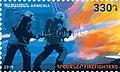 Firefighters 2019 stamp of Armenia.jpg