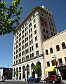 First National Bank Building Albuquerque.jpg