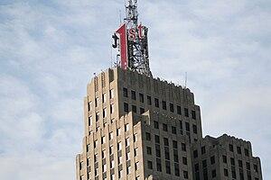 First National Bank Building (Saint Paul, Minnesota)