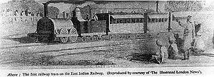 Hooghly railway station - First train of the East Indian Railway, 1854