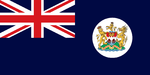 Flag of Hong Kong (1959).png