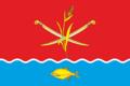 Flag of Kagalnitckoe (Kagalnitcky rayon).png