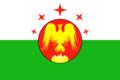 Flag of Tolmachyovsky (Novosibirsk oblast).png