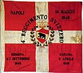 Flagge 4. Regiment Flag 4. Regiment.jpg