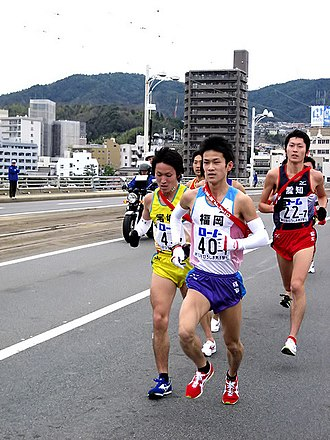 https://upload.wikimedia.org/wikipedia/commons/thumb/1/18/Flickr_-_nAok0_-_Hiroshima_Ekiden_02.jpg/330px-Flickr_-_nAok0_-_Hiroshima_Ekiden_02.jpg