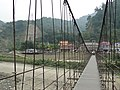 Footbridge in Chukou 02.jpg