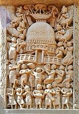 Foreigners making a dedication to Stupa 1at the Northern Gateway of Stupa 1 Sanchi