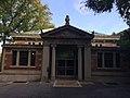 Former Monkey House in Bronx Zoo - NY - USA - panoramio.jpg