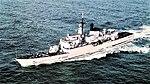 Fregata Perseo.jpg