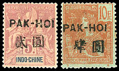 French stamps for Pak-Hoi.jpg
