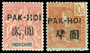 French post offices in China - Two stamps of the French colony of Indochine overprinted for use in Pak-Hoi
