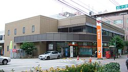 Fukuokanishi post office.jpg