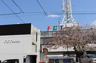 Fukushima Central Television Television station in Fukushima Prefecture, Japan