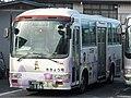 Funabashi Shin-Keisei Bus Kamagaya City Kikyo South Line.jpg