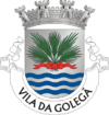 Coat of arms of Golegã