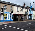 Gadget Geeks and the Royal Oak in Pembroke - geograph.org.uk - 4579815.jpg