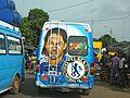 Gbaka, Ivory coast (32589469973).jpg