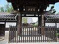 Gifu honseiji.jpg