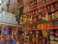 Girona - Carrer dels Ciutadans - 20110124 (1).jpg