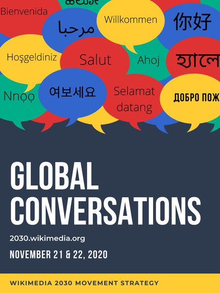 File:Global Events poster - WM colours.pdf