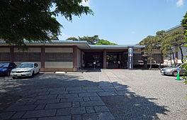Gotoh Museum 2010.jpg