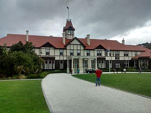 Government House, Wellington - Entrance front Government House, 2015.