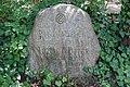 Grab Paul Höffer (Friedhof Heerstraße).jpg