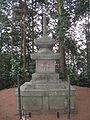 Grave of Hanka Petzold+Bruno Petzold.jpg