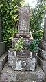 Grave of Isami Kondou.jpg