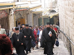 English: A greek Orthodox Procession