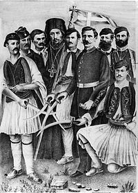 Greek revolutionaries in Macedonia in 1878.jpg