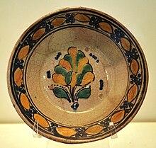 Talavera de puebla wikipedia la enciclopedia libre for Fabricantes de ceramica en mexico