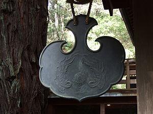 Umpan - An umpan at Green Gulch Farm Zen Center
