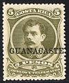 Guanacaste 1889 Sc63.jpg