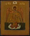 Guardian Angel, Old Believers icon (19th c, priv.coll).jpg