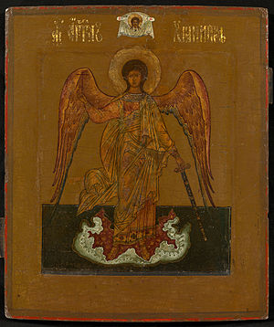 Guardian angel - Icon of a guardian angel
