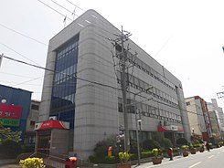 Gunsan Post office.JPG