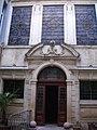 Hôtel d'Avèze, Montpellier - facade cour intérieure.JPG