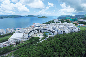 Hong Kong University of Science and Technology - Bird's-eye view of the HKUST campus