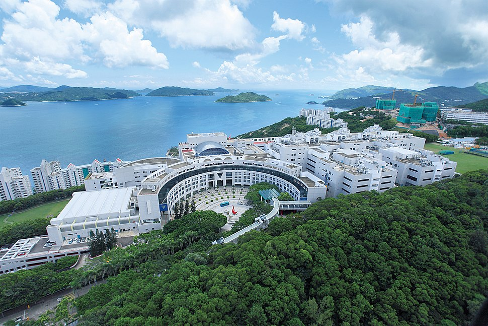 HKUST campus view looking from above