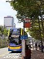 HK 中環碼頭 Central Piers 民光街 Man Kwong Street April 2020 SS2 26.jpg
