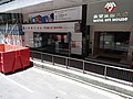 HK 中環 Central 德輔道中 Des Voeux Road tram view Wing On House July 2019 SSG 07.jpg