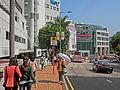 HK 九龍塘 Kln Tong 達之路 Tat Chee Avenue 創意中心 InnoCentre Mar-2014 visitors.JPG