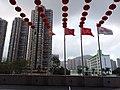 HK 沙田北 Shatin North 石門 Shek Mun 香港沙田萬怡酒店 Courtyard by Marriott Hong Kong hotel February 2019 SSG 14.jpg