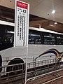 HK 灣仔北 Wan Chai North 香港會展 HKCEC exhibition banner n shuttle bus November 2019 SS2.jpg